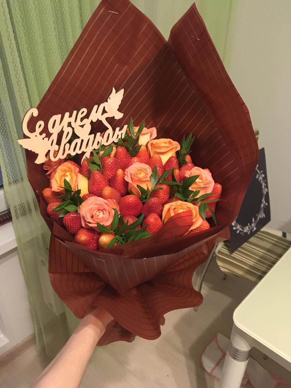 Заказать свадебный букет в Екатеринбурге с доставкой -https://www.ekbbuket.ru/