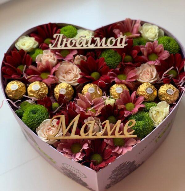 Подарочная коробка - маме