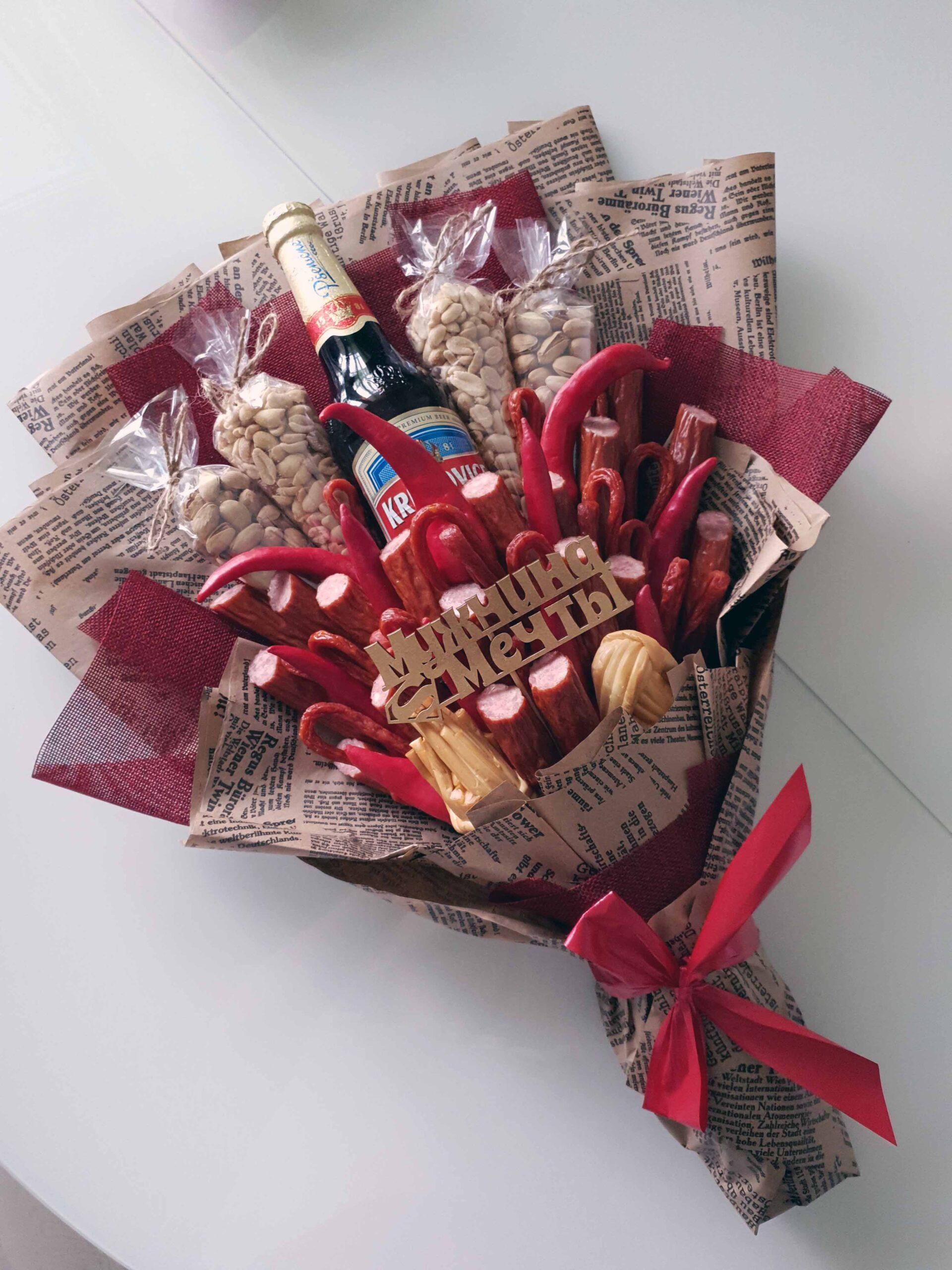 Подарок на 23 февраля Букет мужской